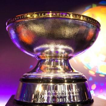 EuroBasket2017Trophy-500